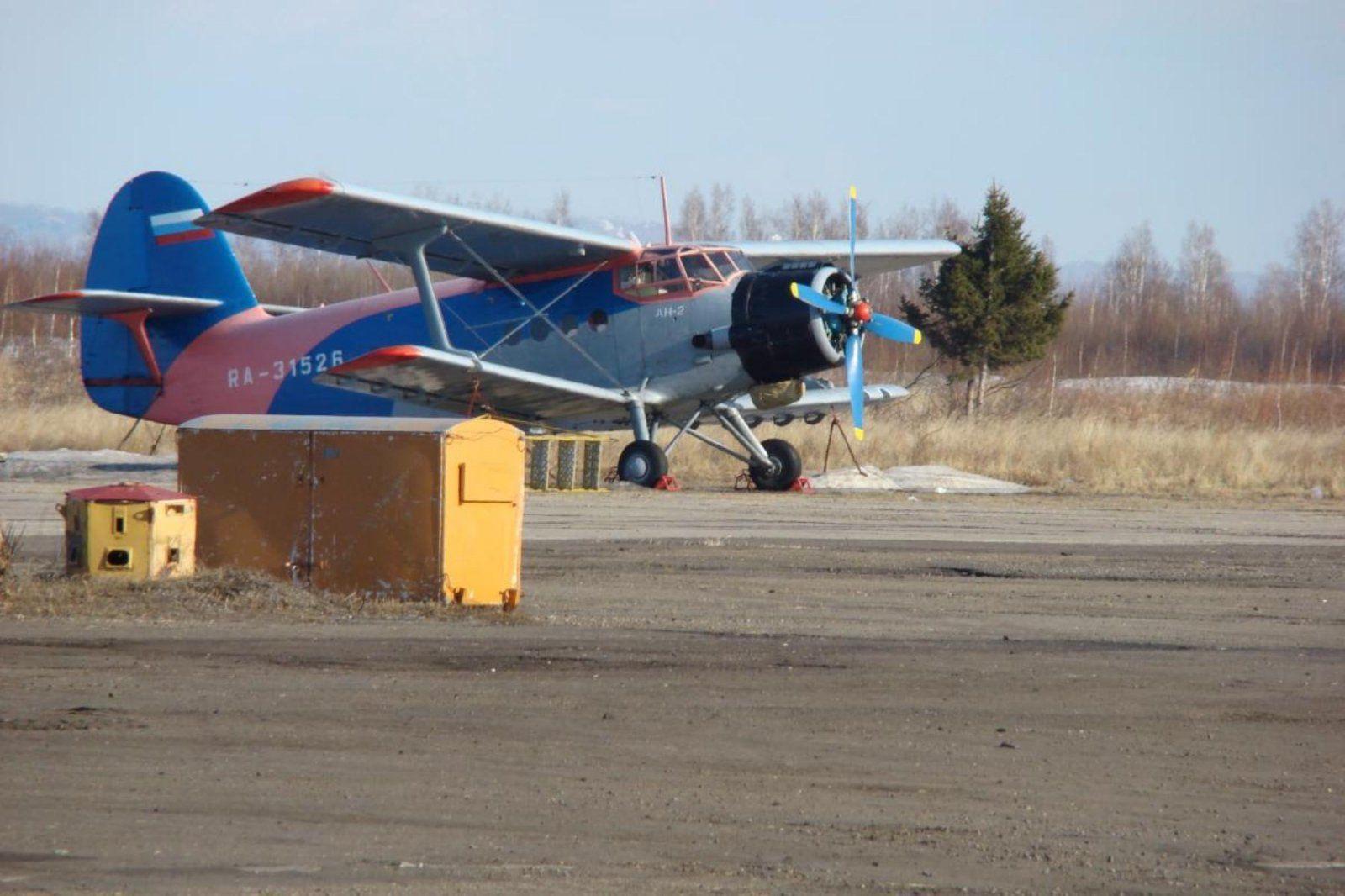 Ан-2Р RA-31526 1.jpg