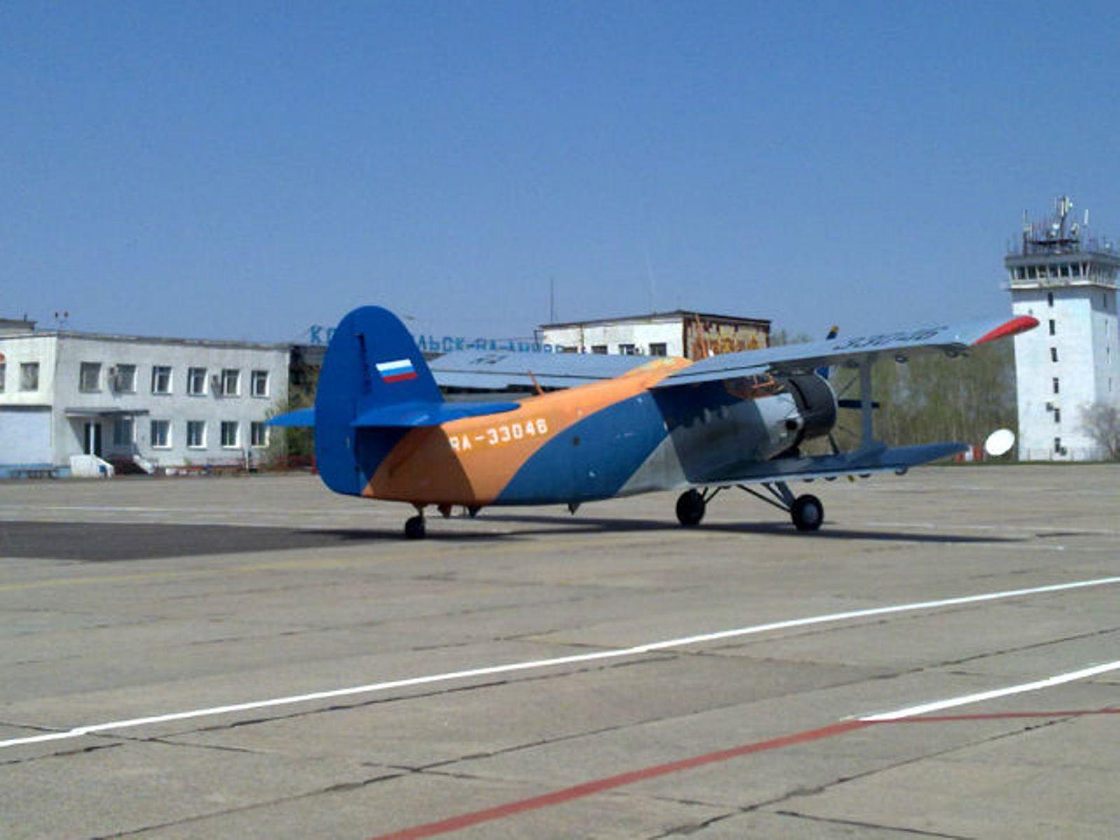 Ан-2Р RA-33046.jpeg