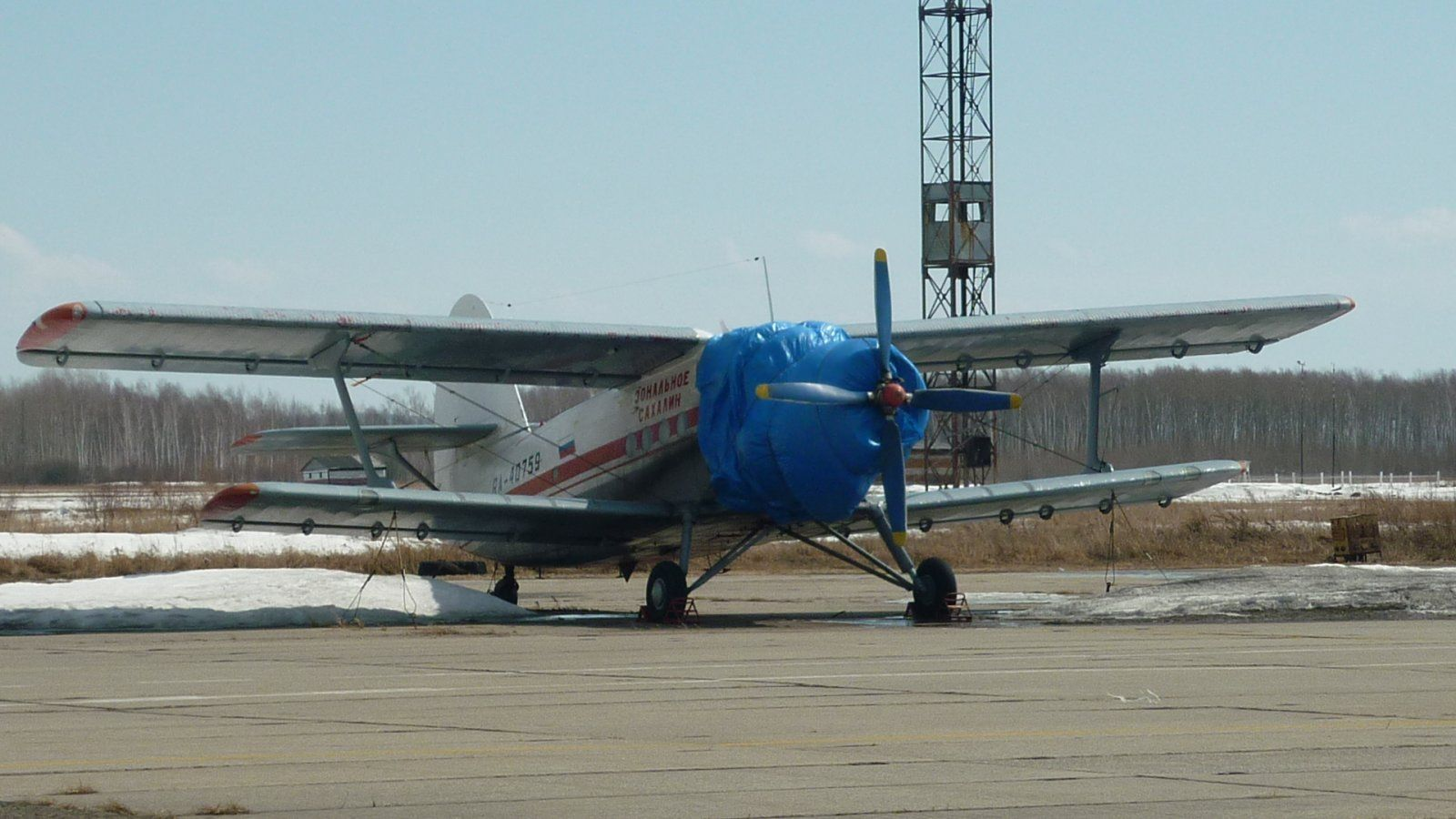 Ан-2Р RA-40759 1.JPG