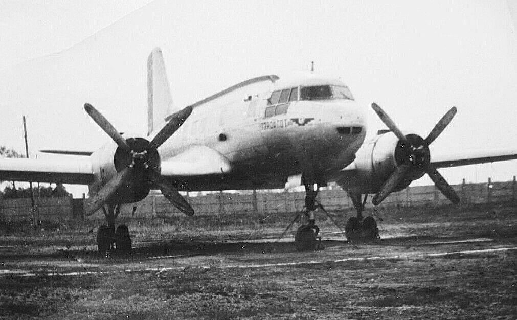 Ил-14П  СССР-Л1717.jpg