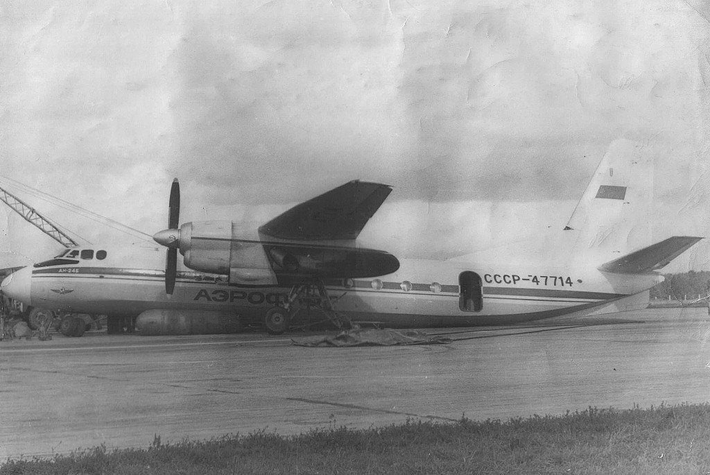 СССР-47714.jpg