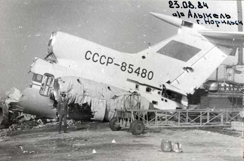 85480.jpg