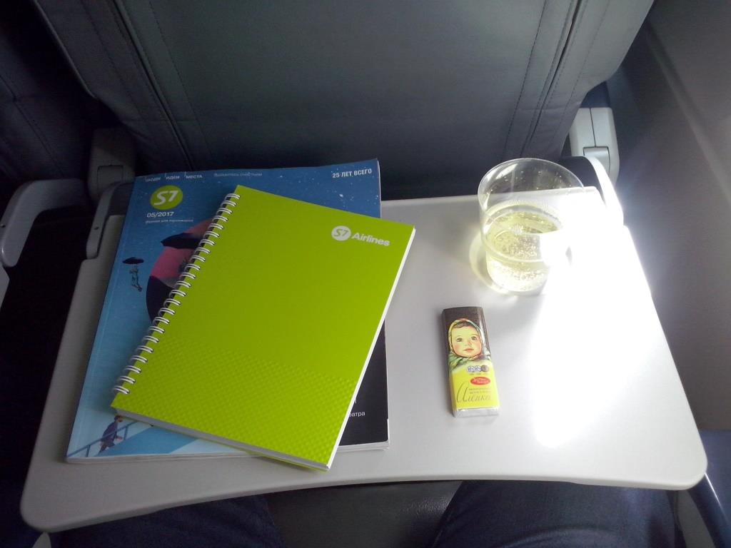Рейс 3067 Пулково-Ярославль. Подарки от S7 (4).jpg