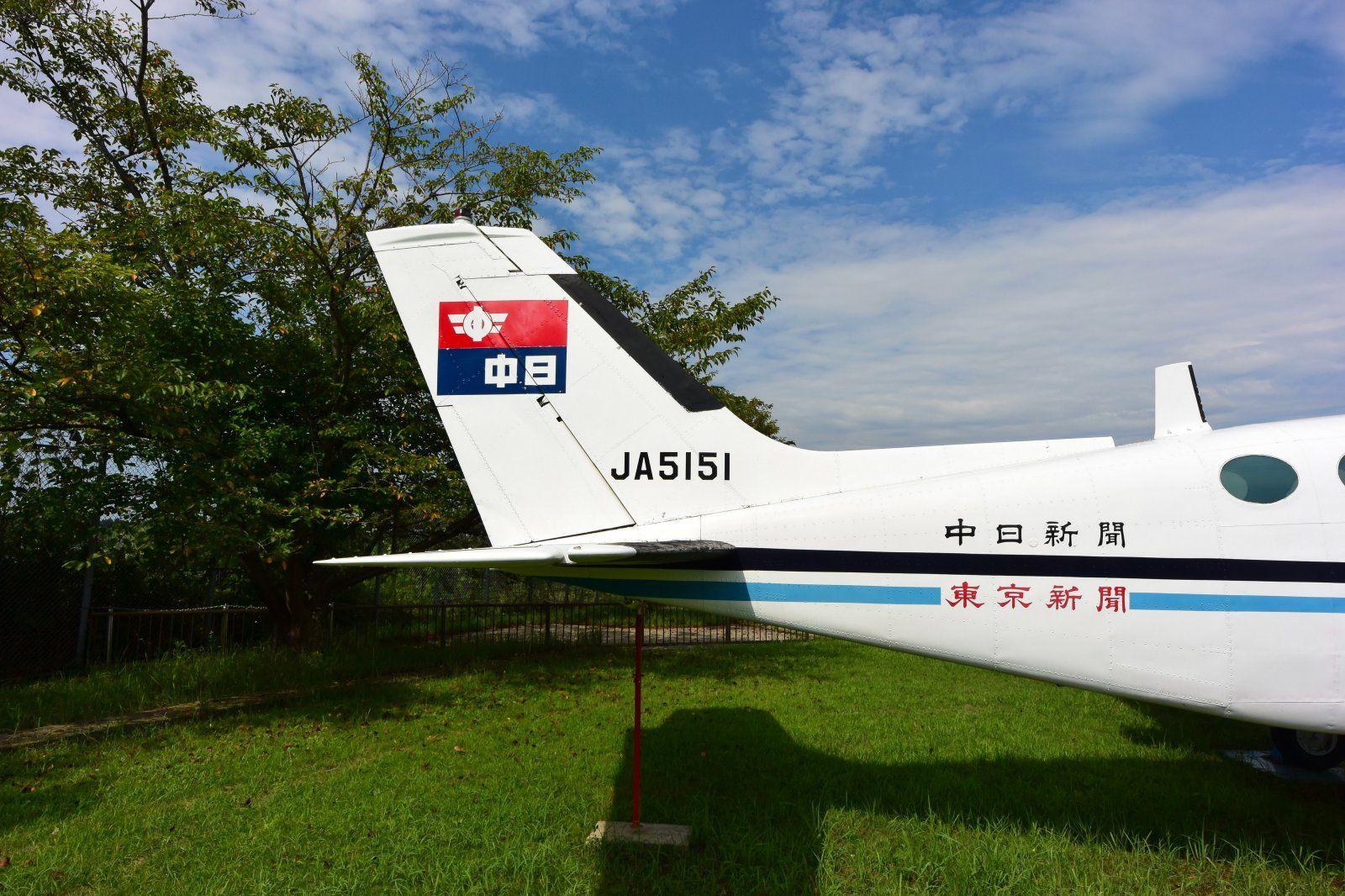 DSC_7594.JPG