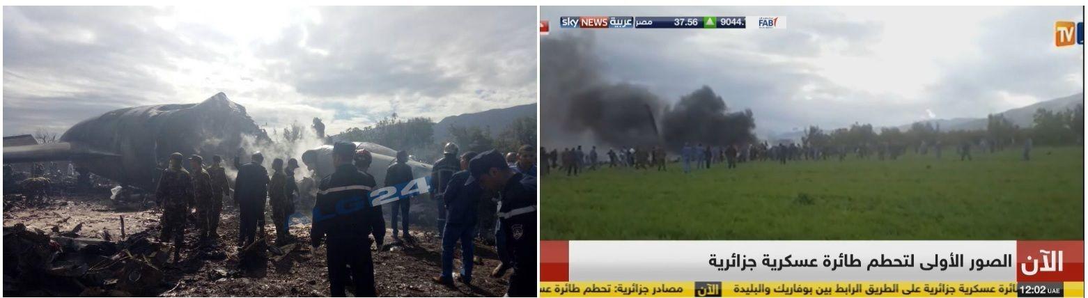Алжир.jpg