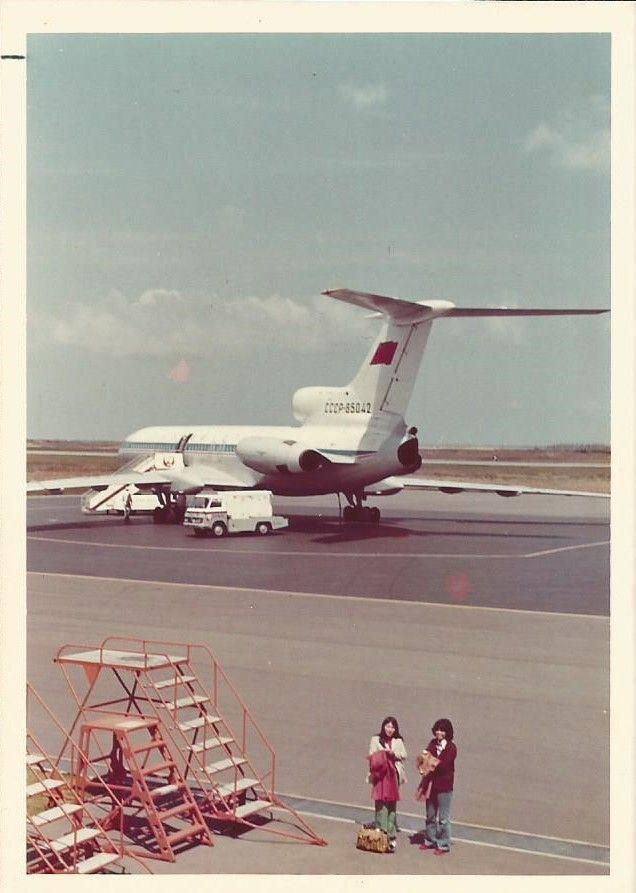 新潟空港1974.April19.jpg