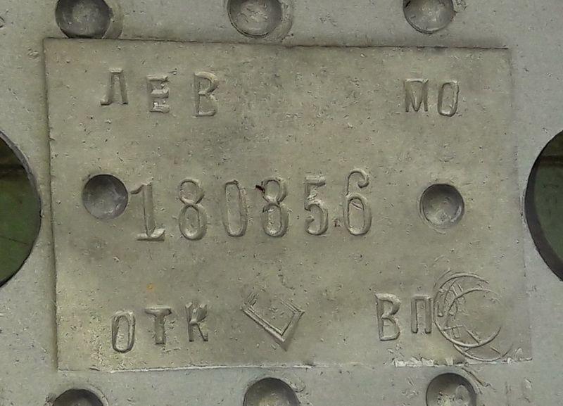 180856.jpg