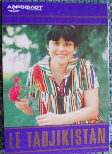 Таджикистан 1987 1.jpg