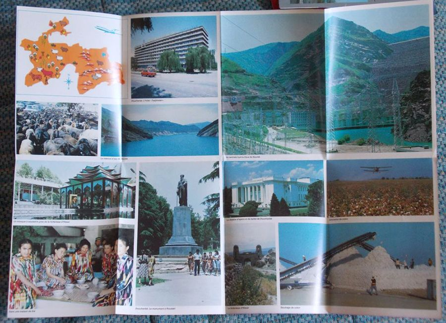 Таджикистан 1987 2.jpg