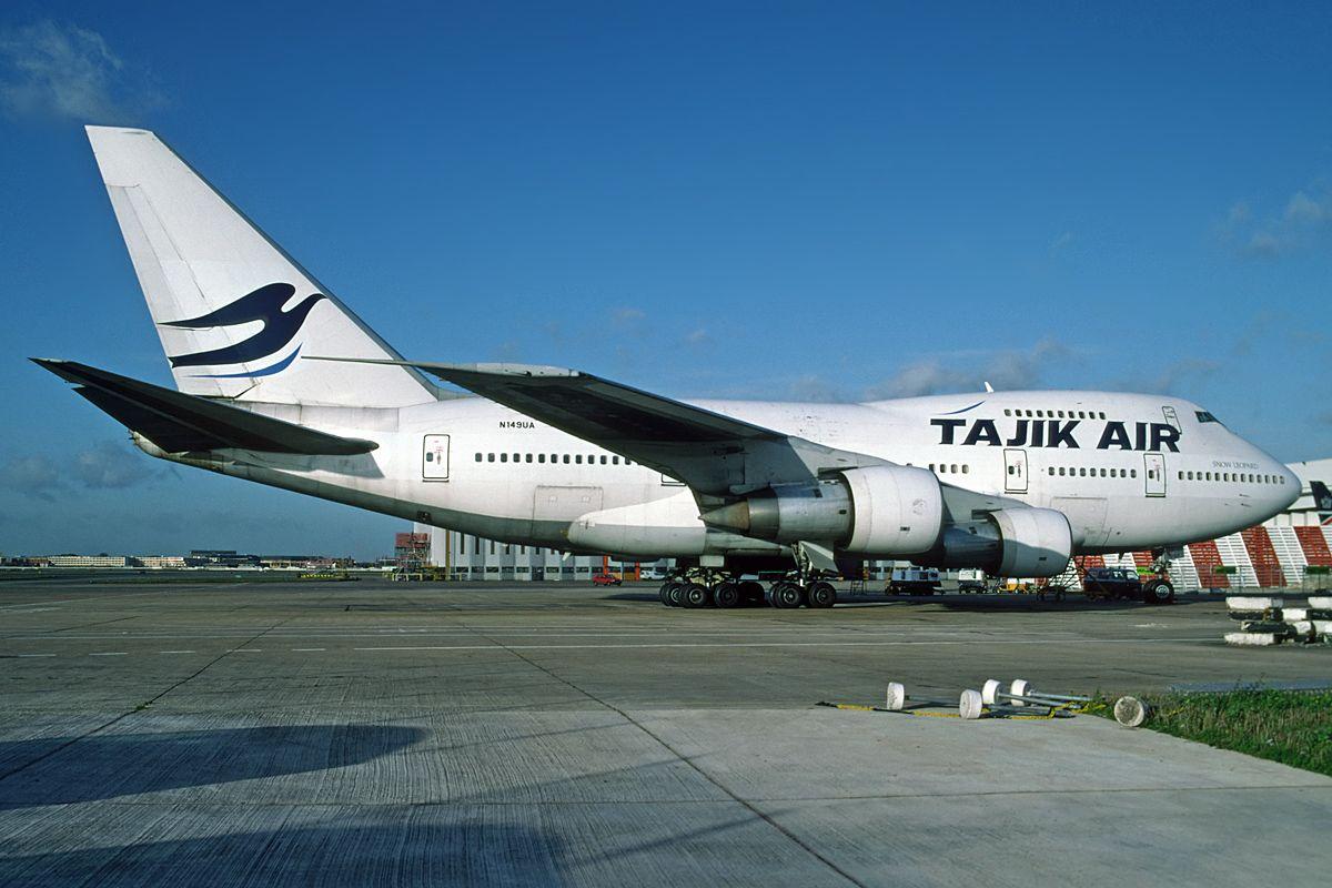 Tajik_Air_Boeing_747SP_(N149UA)_at_London_Heathrow_Airport.jpg