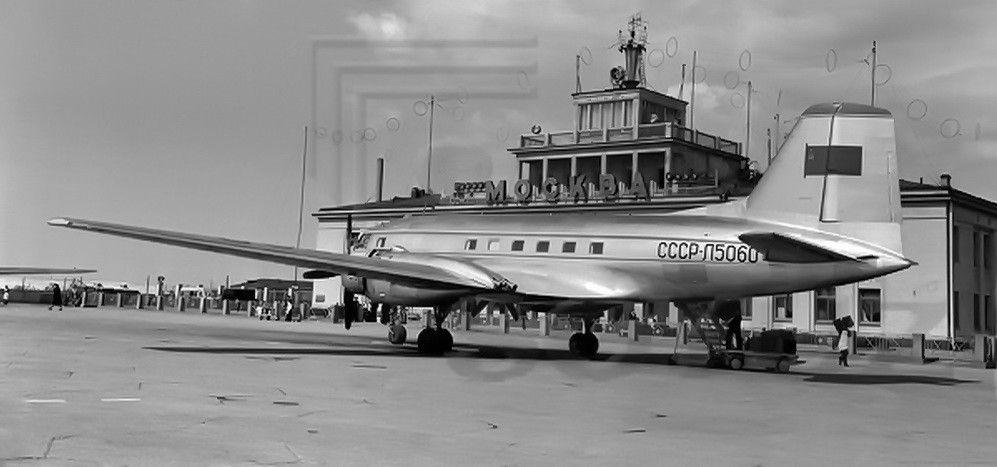 105 Москва-Внуково  начало 60-х Ил-14П.jpg